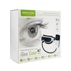 Массажер для глаз Gezatone iSee 380
